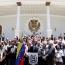 Guaidó alerta sobre posible disolución del Parlamento y anuncia una nueva ofensiva política